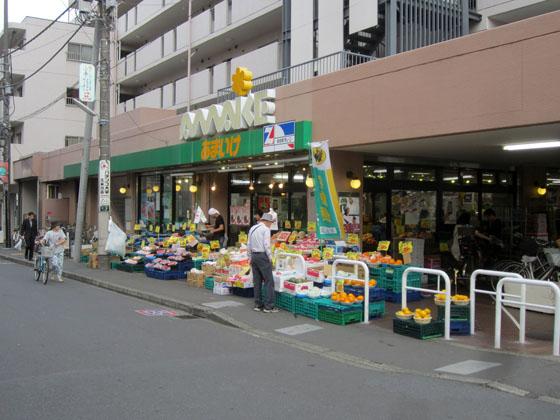 あまいけ久米川店