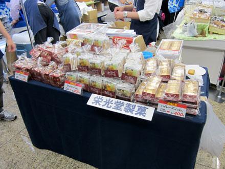 「栄光堂製菓」のブース