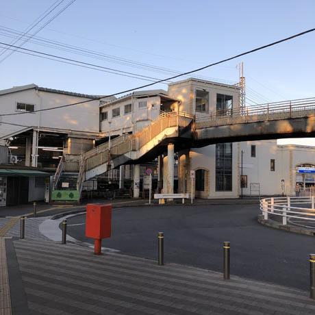 萩山駅横断歩道橋