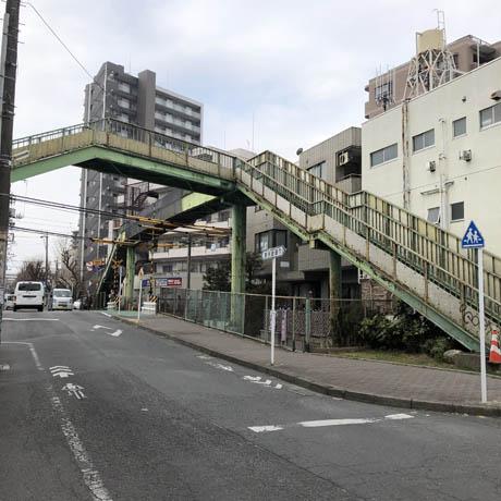 栄町横断歩道橋