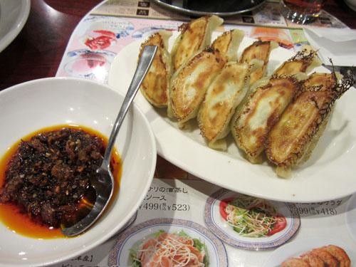 W焼餃子とおつまみ辣油