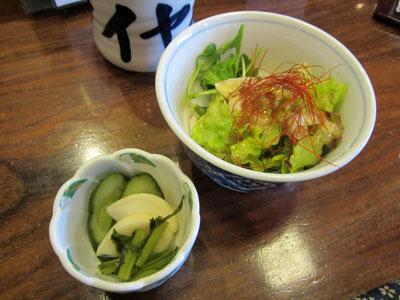 サラダとお新香