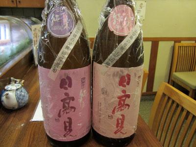 ユニークな日本酒「日高見」