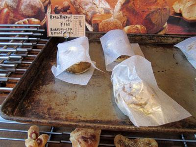 東村山黒焼そばパン