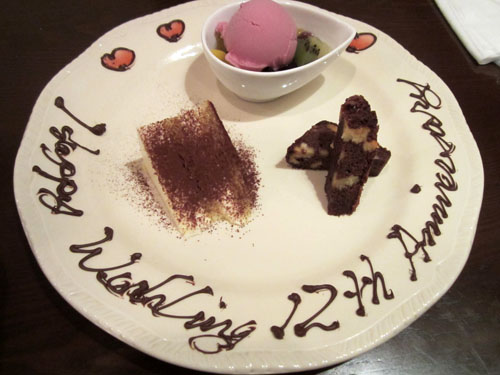 カミさんのデザート皿にはお祝いの言葉が