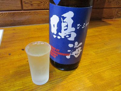 千葉・勝浦のお酒「鳴海」