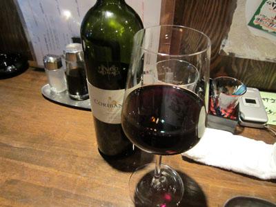 赤ワインに変更