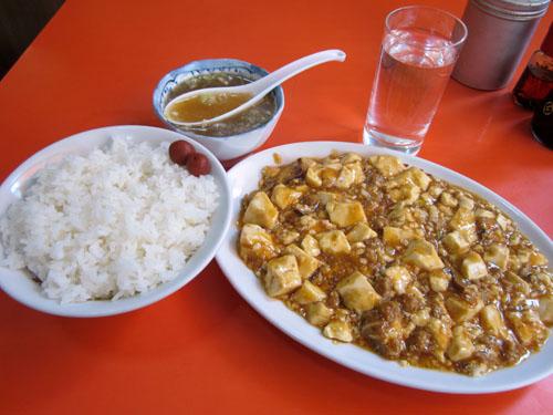 マーボ豆腐ライス
