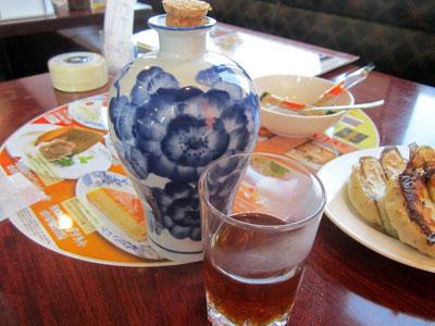 陳年紹興酒ボトル