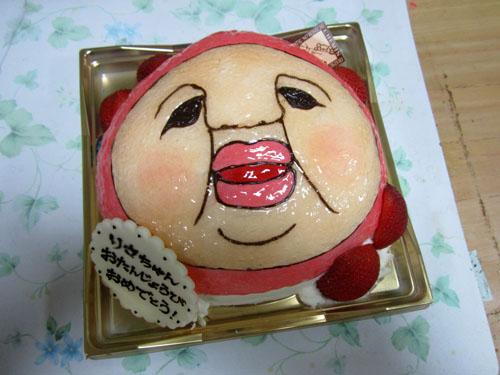 カクレモモジリのケーキ