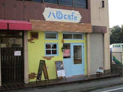 八国cafe