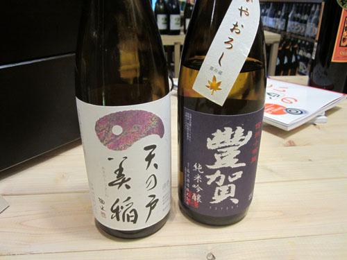 左が「天の戸 美稲」、右が「豊賀 純米吟醸 美山錦 ひやおろし」