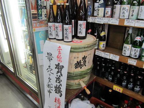 お店の一角にデーンと置いてある酒樽