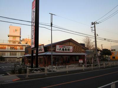 丸亀製麺東村山店