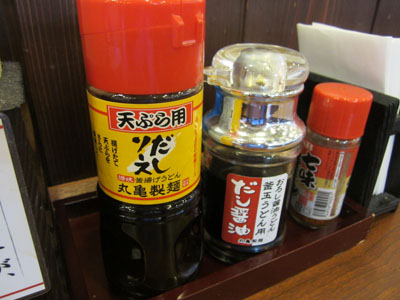「天ぷら用だしソース」って気になるなぁ