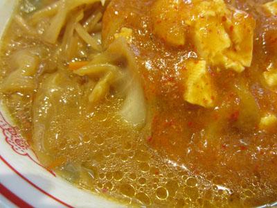 味噌タンメンの上に特製辛子麻婆豆腐が乗っている