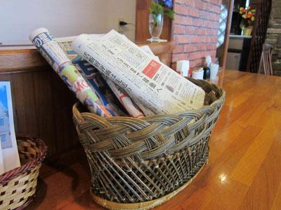 各種新聞が置いてある