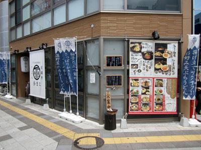 久米川駅北口を出てほぼ正面にこんなお店が見える