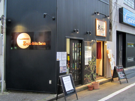 同じ建物に「Zoiz kitchen」と「大ing」の入り口が並んでいる