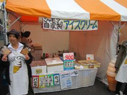 シャモア洋菓子店