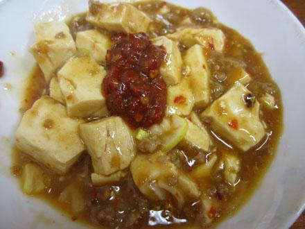 麻婆豆腐にたっぷり豆板醤を入れて食べると旨い!