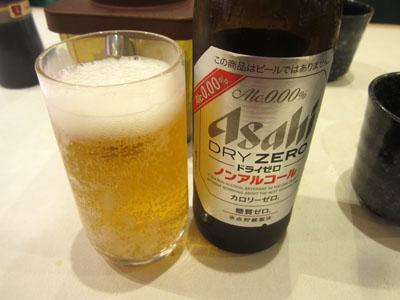 ノンアルコールビールを頼んだりなんかして