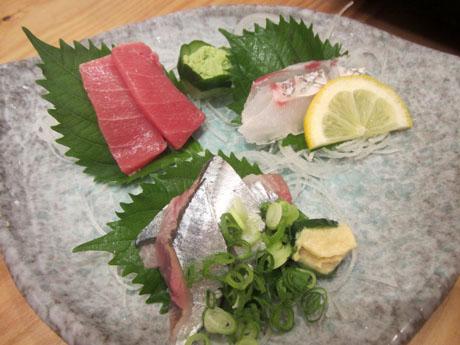 鮮魚盛り合わせ三点盛