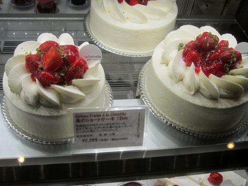 こちらは「苺のショートケーキ」