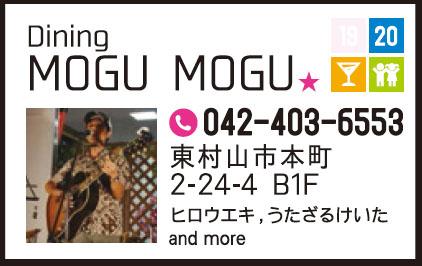 MOGUMOGU
