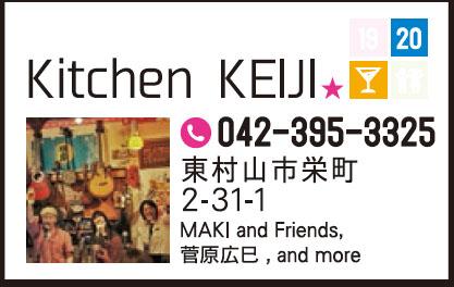 Kitchen Keiji