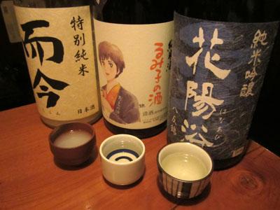 利き酒セットの日本酒
