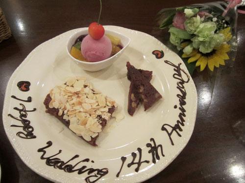 お祝いの言葉が添えられたカミさんのプレートと花束