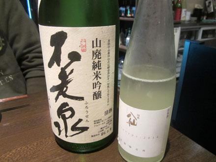 マスターが出してくれた日本酒