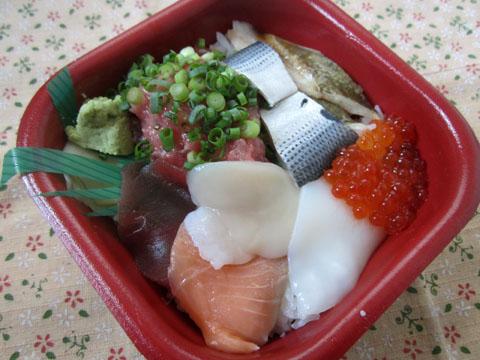 これが「久米川丼」