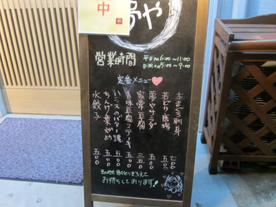 定番メニューに「家常豆腐」がある