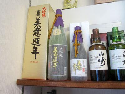 「豊島屋酒造」の大吟醸「美意延年」