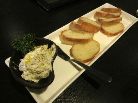 バッケ味噌とクリームチーズのディップ
