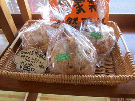 自家製天然酵母を使ったパン