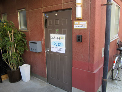 入り口も普通の家のドアだ