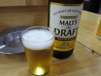 モルツの瓶ビールで乾杯