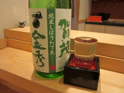 広島の酒「賀茂金秀」をいただく