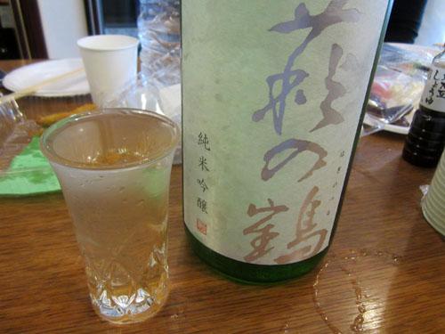 3杯目は「萩の鶴」