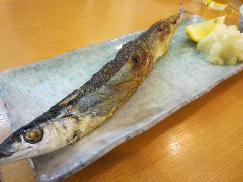 新秋刀魚の塩焼き