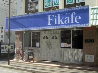 Fikafe