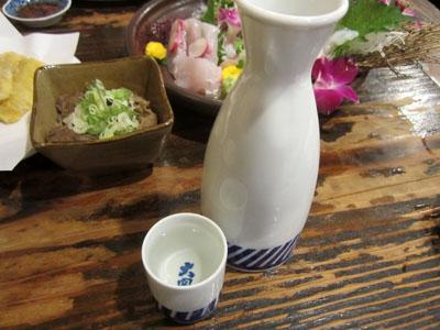 日本酒に変更