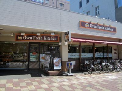 オーブンフレッシュキッチン久米川店