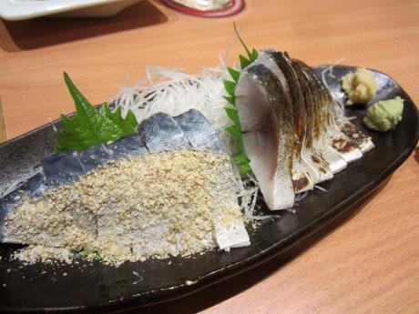 〆鯖の二種盛り