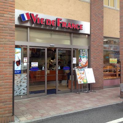 VIE DE FRANCE(ヴィ・ド・フランス)秋津店