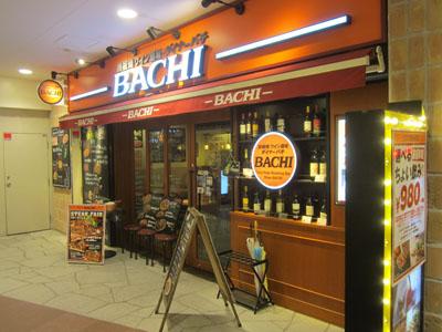 BACHI クロスコート秋津店