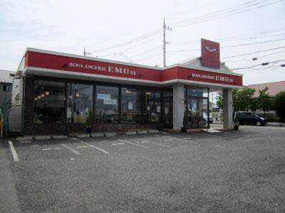 エミュウ東村山店